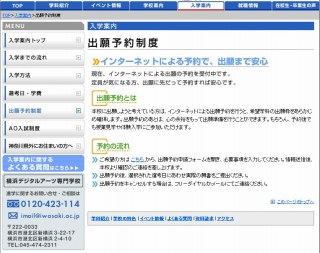 20081029-2.jpg