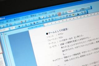 20081206-2.jpg