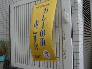 20081208-1.jpg