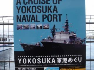 20081208-3.jpg