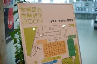 20090129-1.jpg