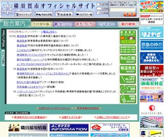 20090213-3.jpg