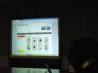 20090213-5.jpg
