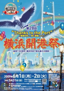 20090520-1.jpg
