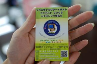 20090529-1.jpg