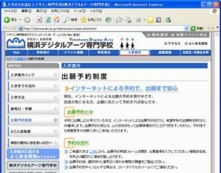 20091130-2.jpg