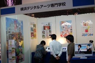 20100921-6.jpg