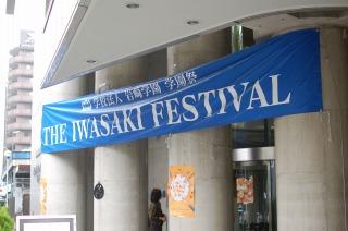 20101019-1.jpg