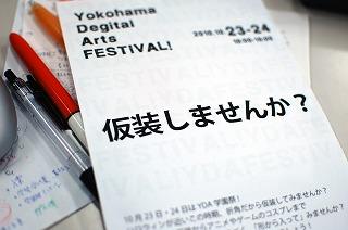 20101022-4.jpg