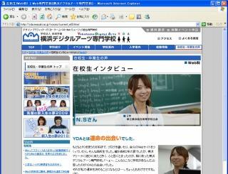 2010102900-2.jpg