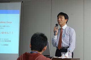 20101110-4.jpg