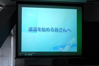 20101111-3.jpg