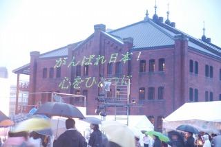 20110603-1.jpg