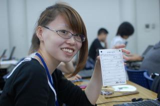 20110719-5.jpg