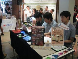 20110817-3.jpg