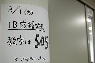 20120302-1.jpg