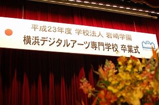 20120317-1.jpg