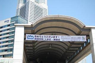 20120406-1.jpg