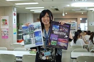 20120903-5.jpg