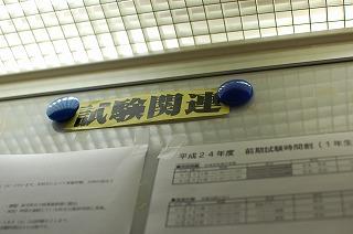 20120913-1.jpg
