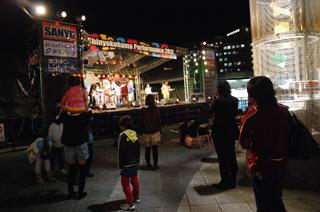 新横浜パフォーマンス2012