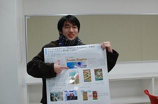 20130122-9.jpg
