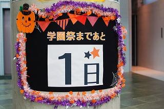 20131025-1.jpg