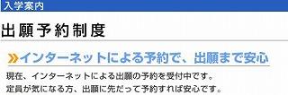 20140120-2.jpg