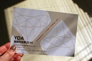 20160307-1.jpg