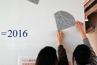 20160307-9.jpg