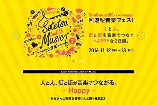 20161111-3.jpg