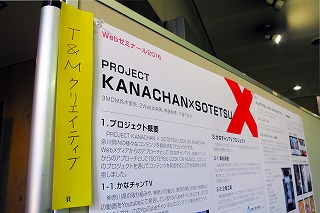 20170207-6.jpg
