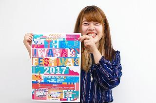 20170929-2.jpg