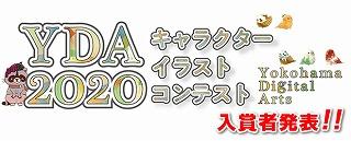 20200324-1.jpg