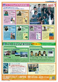 YDAPress_ura.jpg