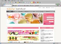 Colorful*CAFECLIP