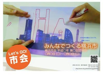 design-s1.jpg