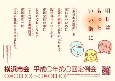 design-s2.jpg