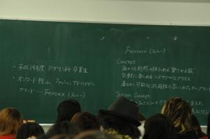 卒業生の就職トーク