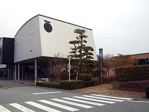 株式会社石友