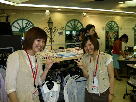 2007-09-07-01.JPG