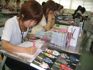2007.07.04-01.JPG