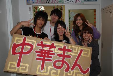 20071027-03.JPG