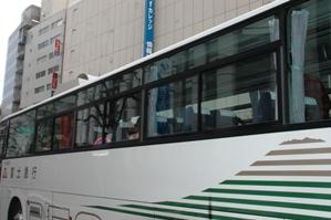箱根研修へ出発②