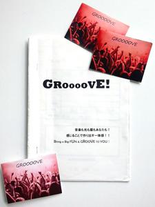 GROOOOVE
