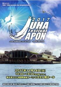 JAPON Festival