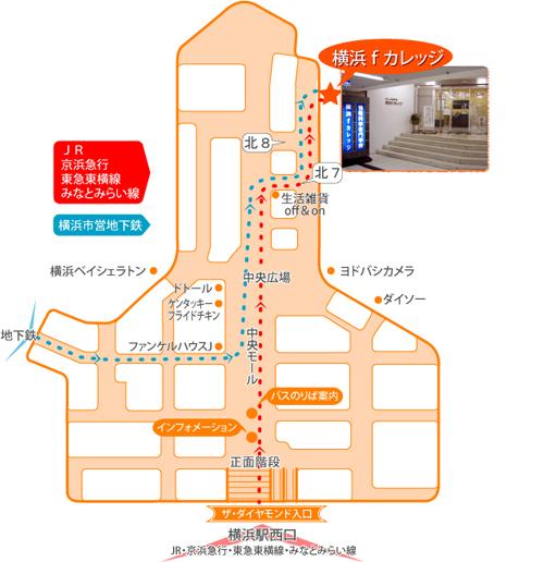 地下MAP