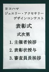 blogYJACDSC_0004.jpg