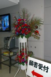 blogbrflowerDSC_0034.jpg