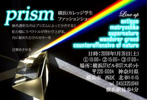 blogprismDM.jpg
